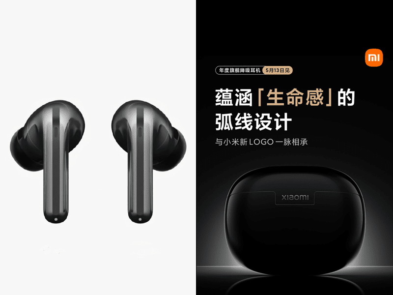 Xiaomi to launch True wireless earphones with noise-cancelling on May 13