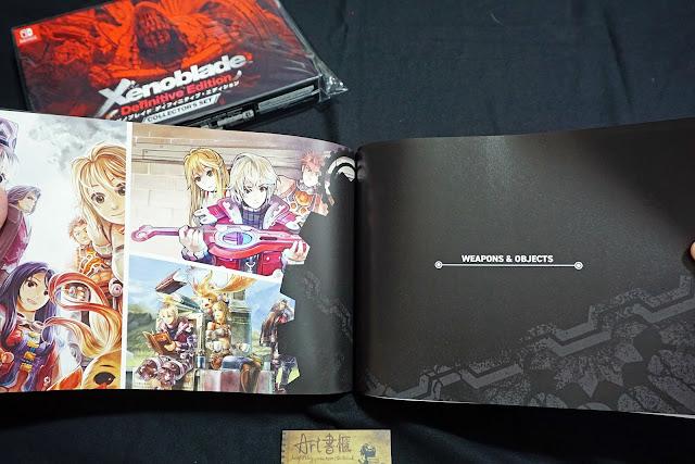 DSC01953 - 異域神劍 異度神劍 終極版 遊戲限定版畫集  ゼノブレイド ディフィニティブ・エディション / Xenoblade Definitive Edition / Xenoblade Chronicles: Definitive Edition