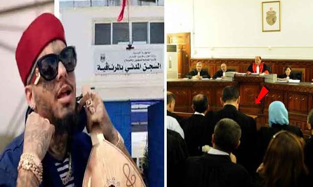 swagg man - سواغ مان أمام المحكمة
