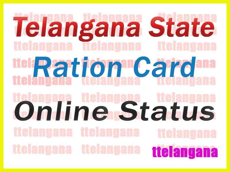 Telangana State TS Ration Card Status Online