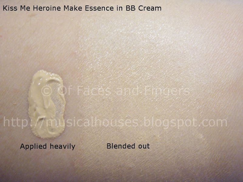 Kiss Me Heroine Make Essence BB Cream