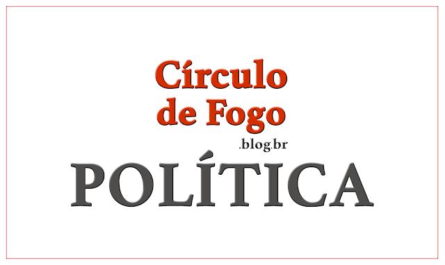 Henrique Alves, Cunha e mais 16 viram réus na Operação que investiga fraudes na caixa econômica