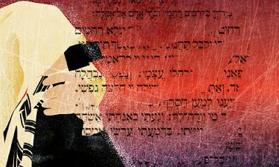 Uma história de  Yom Kippur