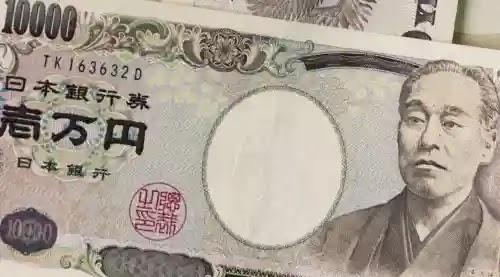 Pakistan is thankful for suspending Japan's debt of 367 million dollars
