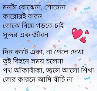 Monta Bojhena Lyrics Arifin Shuvoo