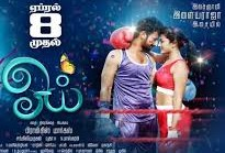 Oyee 2016 Tamil Movie Watch Online