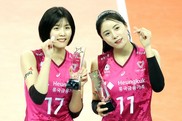 hermanas lee voleibol