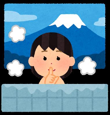 静かに銭湯に入る人のイラスト(黙浴・女性)