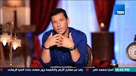 برنامج الخريطة حلقة الثلاثاء 30-5-2017 مع اسلام البحيرى الحلقة الرابعة