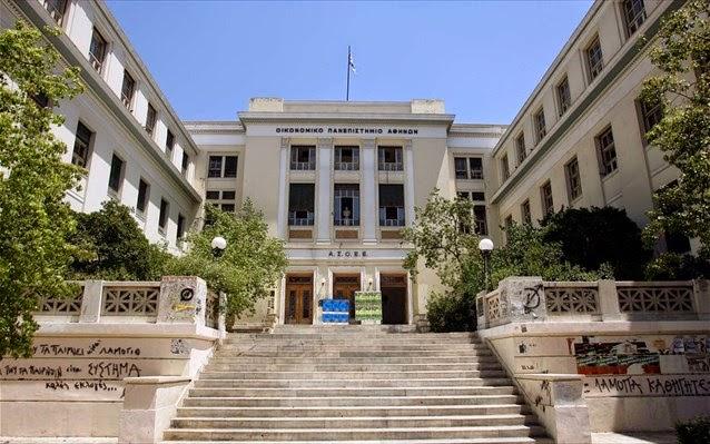 Θέσεις για διδακτορικό με υποτοφία στο τμήμα Πληροφορικής του ΟΠΑ