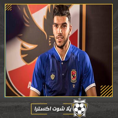 الاهلي مع وليد ازارو