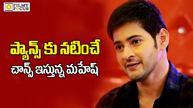 Casting Call For Mahesh Babu and Murugadoss Film
