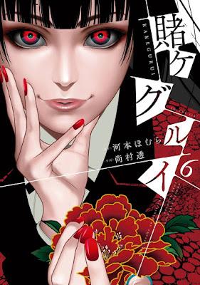[Manga] 賭ケグルイ 第01-06巻 [Kakegurui Vol 01-06] Raw Download