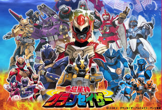 Chouseishin GranSazer Episode 01-51 [END] MP4 Subtitle Indonesia