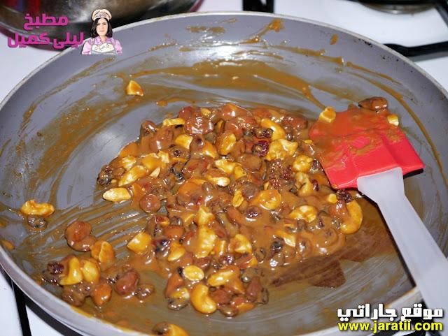 حلويات الصابلي : حلوة وريدات بالمكسرات والكراميل جاراتي