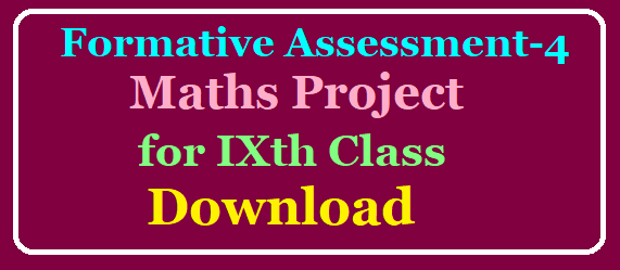 Formative Assessment FA-4 Mathematics Project for IXth Class E/M and T/M Download /2020/02/Formative-Assessment-FA-4-Mathematics-Project-for-IXth-Class-EM-and-TM-Download.html