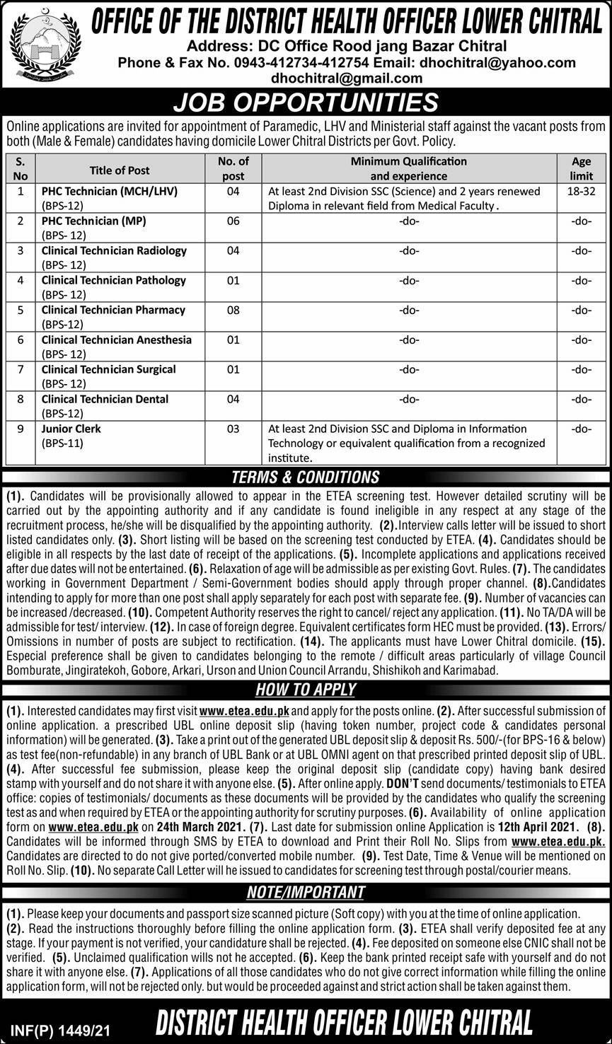 District Health Officer Lower Chitral Latest Jobs 2021 Through ETEA