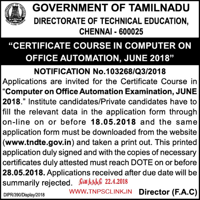 Tamilnadu Certificate Course in Computer on Office Automation exam 2018 - Notification, Online Application forms