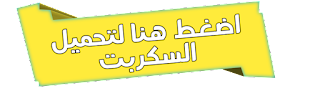 http://www.mediafire.com/file/6owbm6d01tzjqs6/nmap.py/file