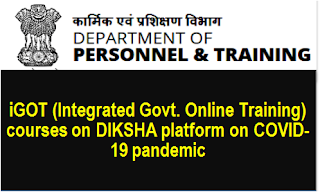 igot-integrated-govt-online-training-courses-on-diksha