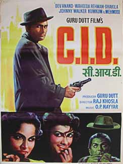 C.I.D (1956) is and Indian crime thriller film directed by Raj Khosla in1956. The film is produced by Guru Dutt. It stars Dev Anand, Shakila in the lead roles and K.N. Singh, Bir Sakhuja, Wahida Rehman, Kum Kum, Jagdish Raj and others in some important roles.  The film is about a newspaper editor Shrivastav, is killed when he was about to disclose all the illegal links of a very rich and influential person, Dharamdas. C.I.D Inspector Shekhar is assigned to investigate the case. But unfortunately, he himself becomes a suspect to the police department after being murdered of a criminal in the jail. He loses his job. But the main criminal Dharamdas of the two murders is found and arrested in the hospital by the assistance of Shekhar, his love interest Rekha, Rekha's father Superintendant of Police and Kamini.  The film deals a crime story and its investigation through the chemistry of Dev Anand and Shakila. The first half of the movie is about romantic comedy moments but the last half delivers the critical reality of criminal investigation and complex state of love between Shekhar and Rekha.  The popular and evergreen songs are 'Boojh Mera Kya Naam Re', 'O Leke Pehla Pehla Pyar'.  Watch the full movie C.I.D (1956) here…
