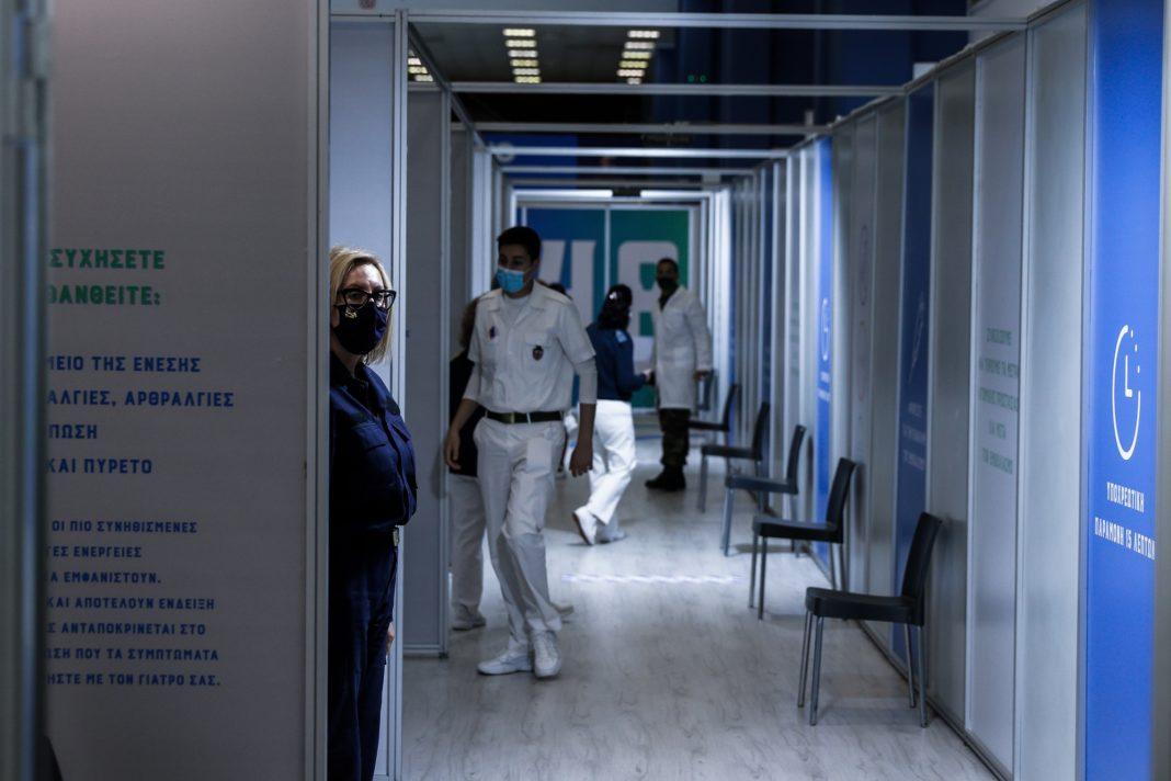 Εμβολιασμοί: Άνοιξε η πλατφόρμα των ραντεβού για τους πολίτες 65 – 69 ετών