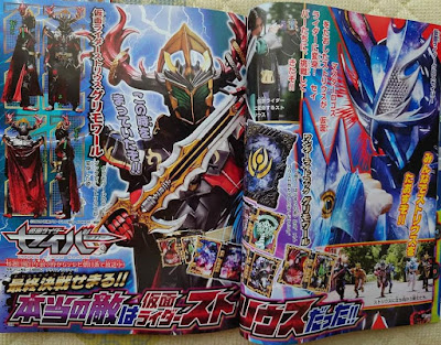 Kamen Rider Saber - Darkness Has Come And His Name Is Kamen Rider Storious