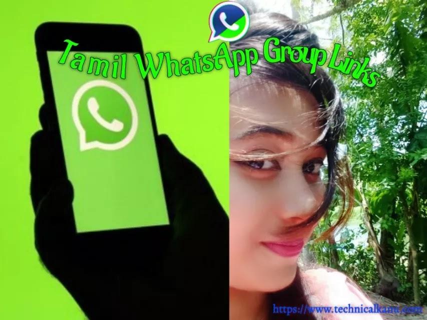 Tamil_WhatsApp_Group_Link