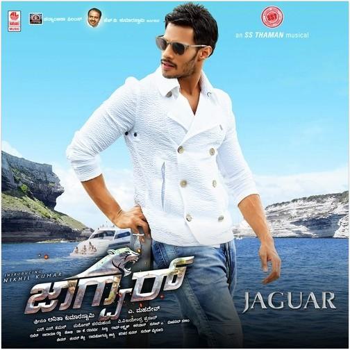 Kannada Mp3 Songs: Jaguar (2016) Kannada Movie Mp3 Songs