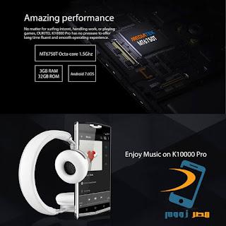 مواصفات وسعر Oukitel K10000 Pro ببطارية 10000 مللي أمبير