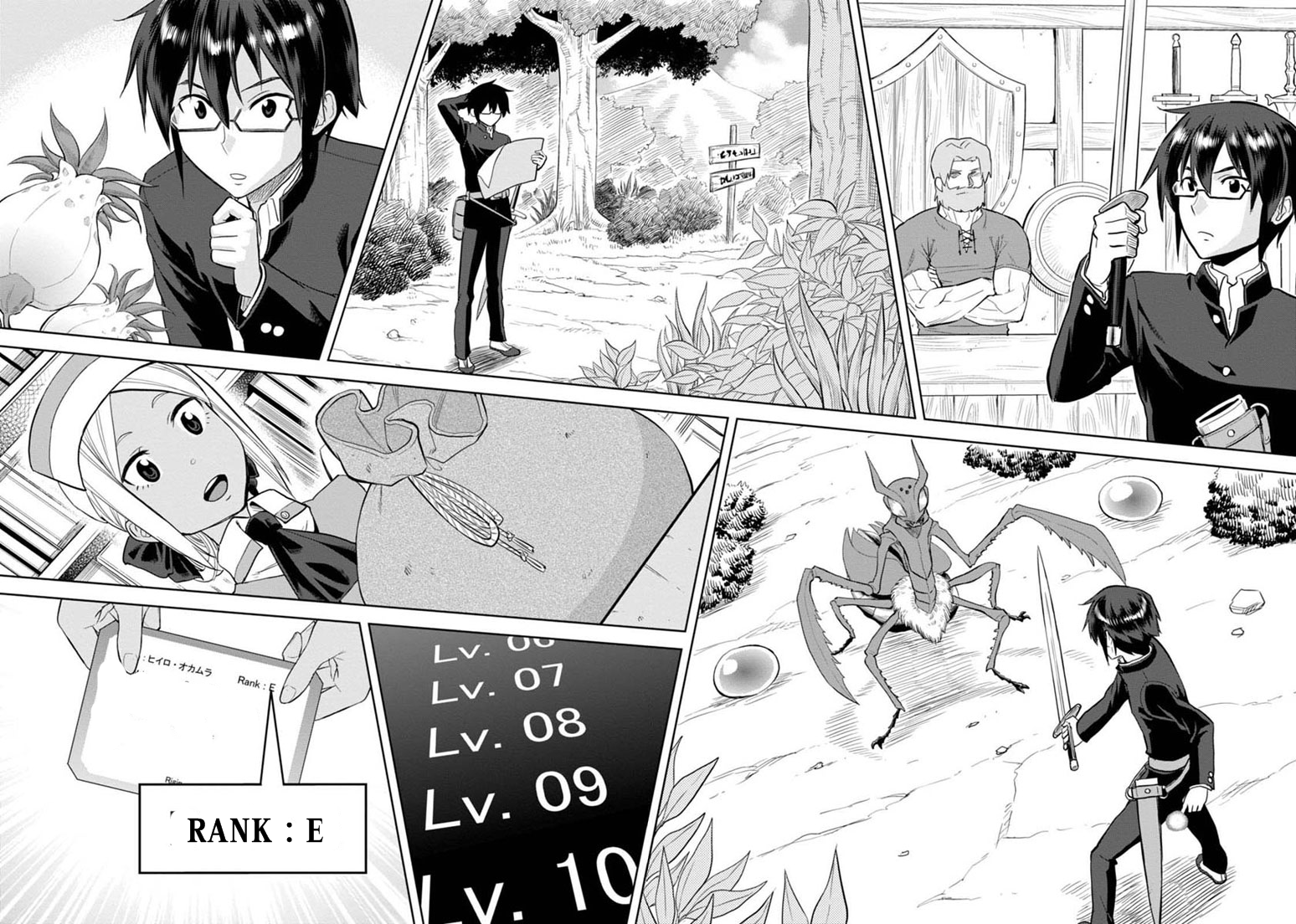 อ่านการ์ตูน Konjiki no Word Master 3 ภาพที่ 19