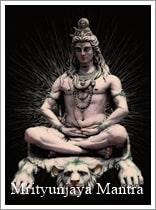 भगवान शिव का महामृत्युंजय मंत्र