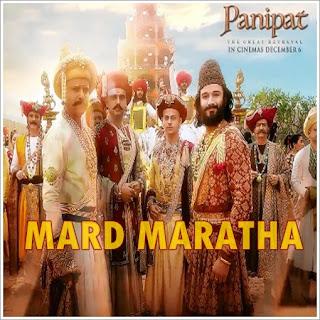 Mard Maratha (Panipat) Mp3 Song