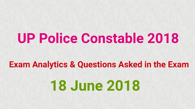 UP Police Constable Exam Analysis and Question asked Download: 18th June 2018 (Shift I)