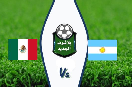نتيجة مباراة المانيا والارجنتين الودية بتاريخ 09-10-2019 مباراة ودية
