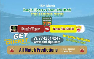 Who will win Today T10 League 2019, 15th Match TAB vs BAT, 100% Sure Prediction