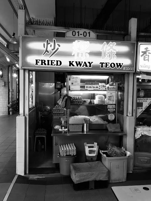 Amoy Street fried kuey teow noir
