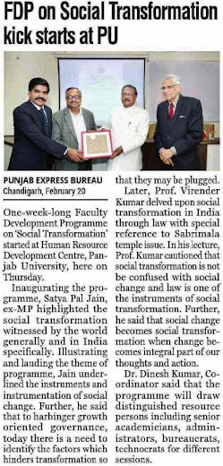 FDP on Social Transformation kick starts at PU