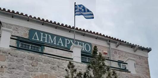 Ενημέρωση του Δημάρχου Ερμιονίδας προς το Δημοτικό Συμβούλιο για τα έργα του «Αντώνης Τρίτσης»
