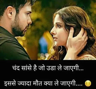 sad lovely hearttouching shayari-status images for whatsapp