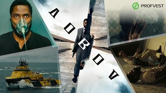 Довод (2020 год) – актеры их роли и дата выхода нового фильма Кристофера Нолана