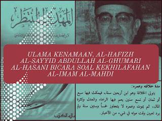 ULAMA KENAMAAN, AL-HAFIZH AL-SAYYID ABDULLAH AL-GHUMARI AL-HASANI BICARA SOAL KEKHILAFAHAN AL-IMAM AL-MAHDI