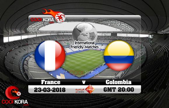 مشاهدة مباراة فرنسا وكولومبيا اليوم 23-3-2018 مباراة ودية