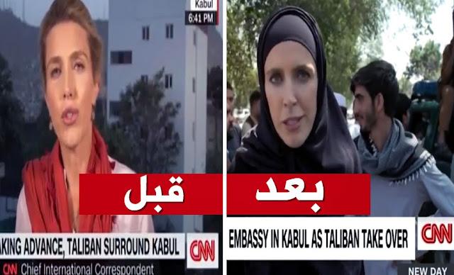 كلاريسا وارد - طالبان - أفغانستان - Clarissa Ward - kabul taliban - afghanistan