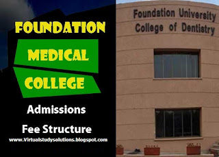 Foundation University Medical College Admission 2017