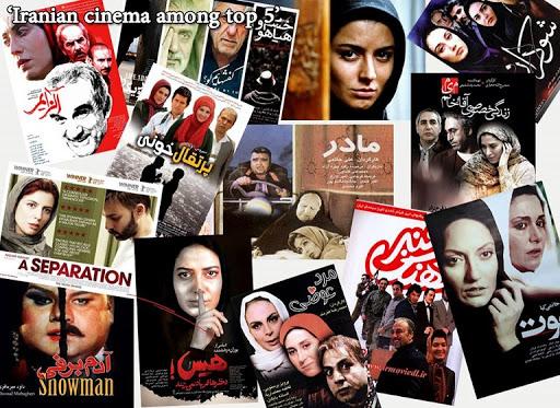 İran sinemasında olup Türkiye sinemasında olmayan ne?