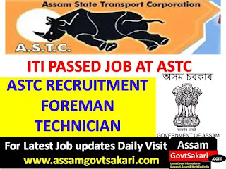 ASTC Recruitment 2019