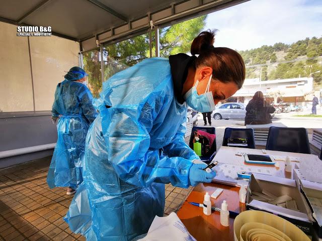 Rapid test από την ΚΟΜΥ Αργολίδας την Παρασκευή 19/2 στο Νοσοκομείο Άργους