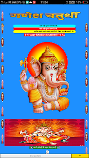 Ganesh Chaturthi WhatsApp Wishing Script