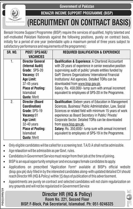 Jobs in Benazir Income Support Programme BIS 2019